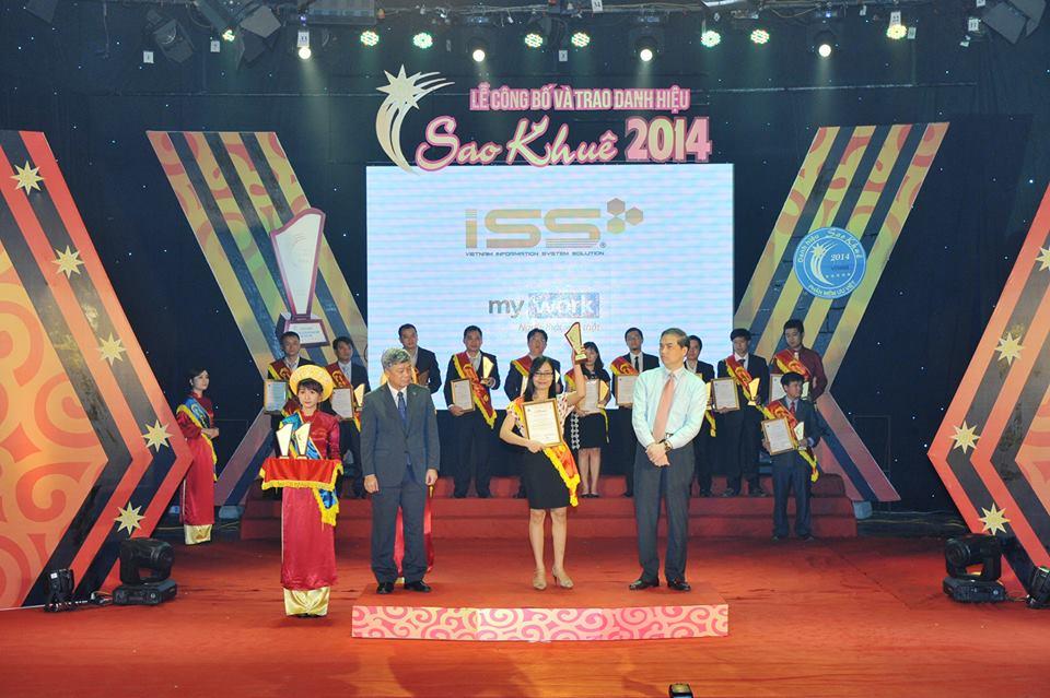 Giải thưởng Sao Khuê 2014